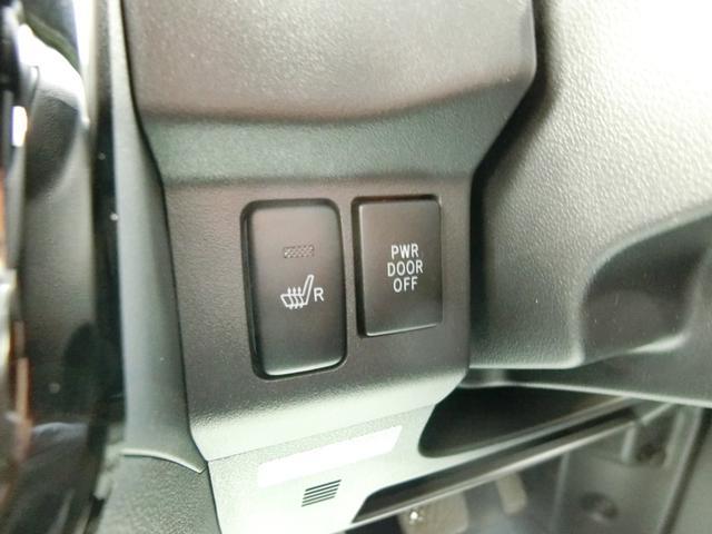 GターボSAII 4WD 本州車 両側パワスラ LEDヘッドライト ドライブレコーダー 社外メモリーナビ フルセグ対応 バックカメラ 運転席シートヒーター アイドリングストップ(23枚目)