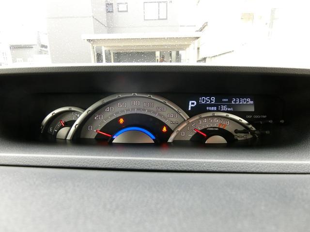 GターボSAII 4WD 本州車 両側パワスラ LEDヘッドライト ドライブレコーダー 社外メモリーナビ フルセグ対応 バックカメラ 運転席シートヒーター アイドリングストップ(26枚目)