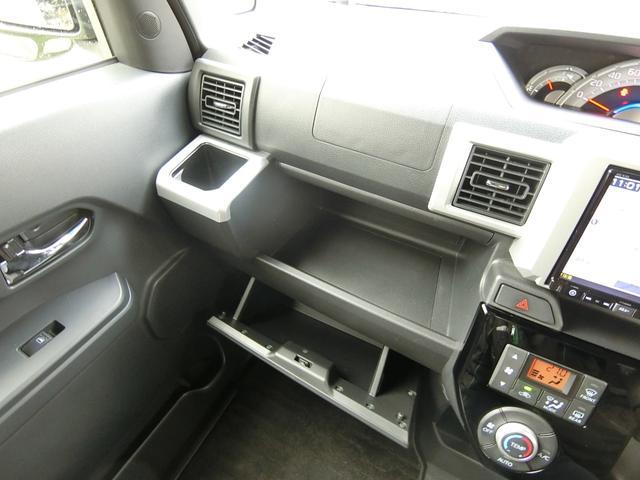 GターボSAII 4WD 本州車 両側パワスラ LEDヘッドライト ドライブレコーダー 社外メモリーナビ フルセグ対応 バックカメラ 運転席シートヒーター アイドリングストップ(32枚目)