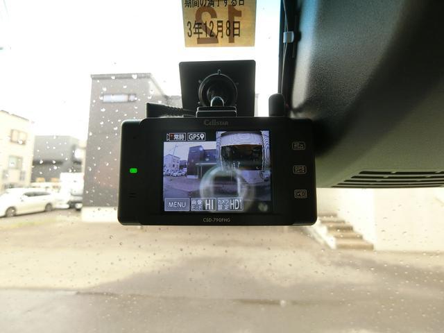 GターボSAII 4WD 本州車 両側パワスラ LEDヘッドライト ドライブレコーダー 社外メモリーナビ フルセグ対応 バックカメラ 運転席シートヒーター アイドリングストップ(34枚目)