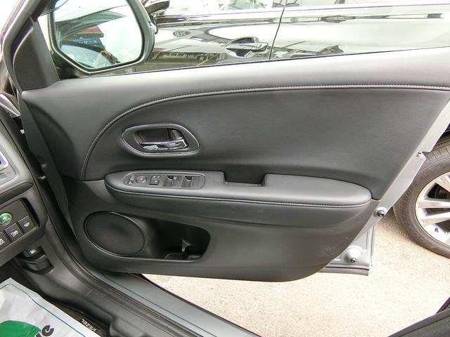 ハイブリッドX・Lパッケージ 4WD 本州車 シティブレーキサポート クルーズコントロール LEDヘッドライト 純正メモリーナビ フルセグ対応 バックカメラ フロントガラス熱線 革シート シートヒーター プッシュスタート(22枚目)