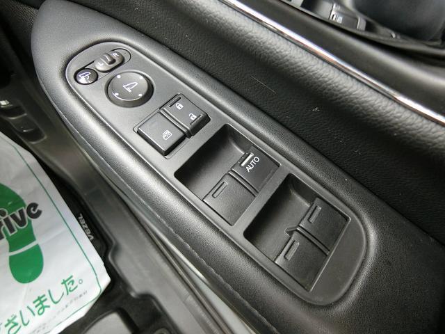 ハイブリッドX・Lパッケージ 4WD 本州車 シティブレーキサポート クルーズコントロール LEDヘッドライト 純正メモリーナビ フルセグ対応 バックカメラ フロントガラス熱線 革シート シートヒーター プッシュスタート(23枚目)