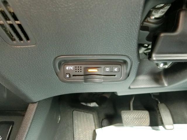ハイブリッドX・Lパッケージ 4WD 本州車 シティブレーキサポート クルーズコントロール LEDヘッドライト 純正メモリーナビ フルセグ対応 バックカメラ フロントガラス熱線 革シート シートヒーター プッシュスタート(24枚目)