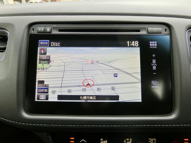 ハイブリッドX・Lパッケージ 4WD 本州車 シティブレーキサポート クルーズコントロール LEDヘッドライト 純正メモリーナビ フルセグ対応 バックカメラ フロントガラス熱線 革シート シートヒーター プッシュスタート(25枚目)