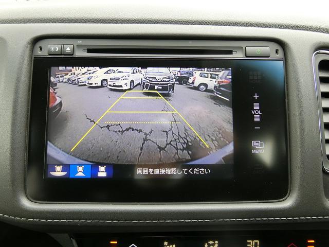 ハイブリッドX・Lパッケージ 4WD 本州車 シティブレーキサポート クルーズコントロール LEDヘッドライト 純正メモリーナビ フルセグ対応 バックカメラ フロントガラス熱線 革シート シートヒーター プッシュスタート(26枚目)