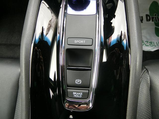 ハイブリッドX・Lパッケージ 4WD 本州車 シティブレーキサポート クルーズコントロール LEDヘッドライト 純正メモリーナビ フルセグ対応 バックカメラ フロントガラス熱線 革シート シートヒーター プッシュスタート(29枚目)