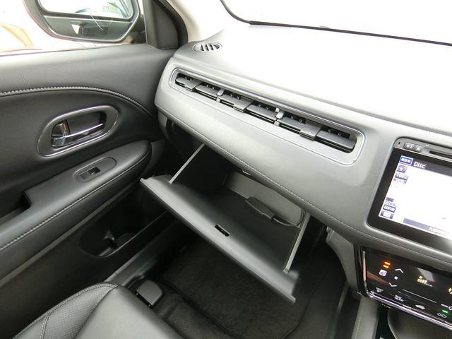 ハイブリッドX・Lパッケージ 4WD 本州車 シティブレーキサポート クルーズコントロール LEDヘッドライト 純正メモリーナビ フルセグ対応 バックカメラ フロントガラス熱線 革シート シートヒーター プッシュスタート(31枚目)