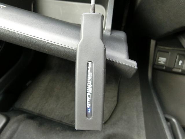 ハイブリッドX・Lパッケージ 4WD 本州車 シティブレーキサポート クルーズコントロール LEDヘッドライト 純正メモリーナビ フルセグ対応 バックカメラ フロントガラス熱線 革シート シートヒーター プッシュスタート(32枚目)