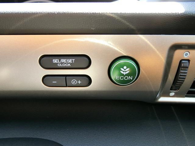 G ジャストセレクション 4WD 夏冬タイヤ付 エンジンスターター  パワースライドドア 純正SDナビ フルセグ対応 ブルートゥース接続 キーレスエントリー フロントガラス熱線 ETC 横滑り防止機能(18枚目)