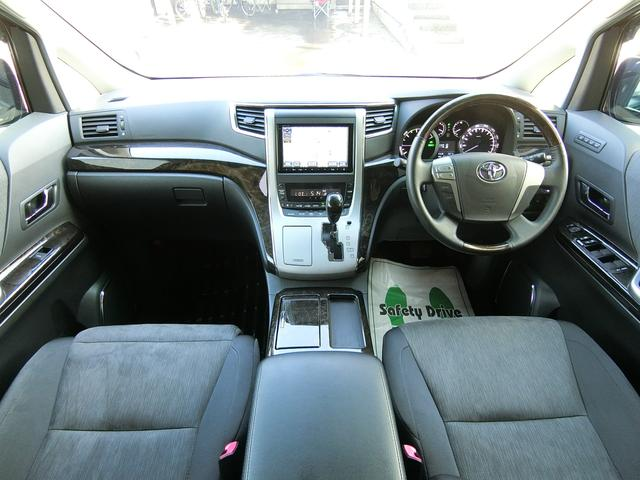 ZR 4WD ワンオーナー車 寒冷地仕様 3列7人乗り フリップダウンモニター コーナーセンサー 両側パワースライドドア クルーズコントロール 純正HDDナビ バックカメラ プッシュスタート ETC AFS(13枚目)