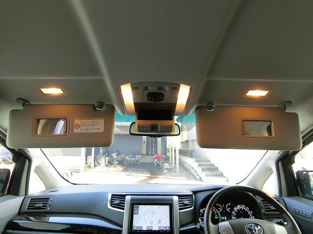 ZR 4WD ワンオーナー車 寒冷地仕様 3列7人乗り フリップダウンモニター コーナーセンサー 両側パワースライドドア クルーズコントロール 純正HDDナビ バックカメラ プッシュスタート ETC AFS(14枚目)