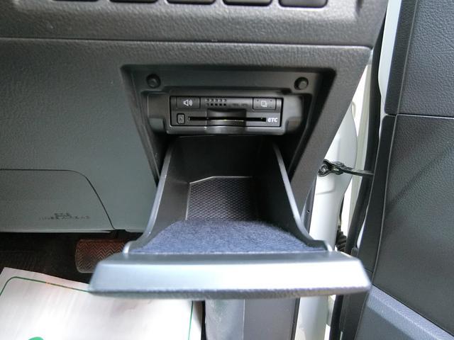 ZR 4WD ワンオーナー車 寒冷地仕様 3列7人乗り フリップダウンモニター コーナーセンサー 両側パワースライドドア クルーズコントロール 純正HDDナビ バックカメラ プッシュスタート ETC AFS(22枚目)