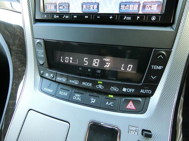 ZR 4WD ワンオーナー車 寒冷地仕様 3列7人乗り フリップダウンモニター コーナーセンサー 両側パワースライドドア クルーズコントロール 純正HDDナビ バックカメラ プッシュスタート ETC AFS(28枚目)