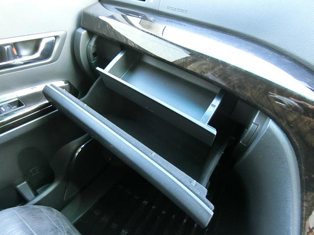 ZR 4WD ワンオーナー車 寒冷地仕様 3列7人乗り フリップダウンモニター コーナーセンサー 両側パワースライドドア クルーズコントロール 純正HDDナビ バックカメラ プッシュスタート ETC AFS(33枚目)