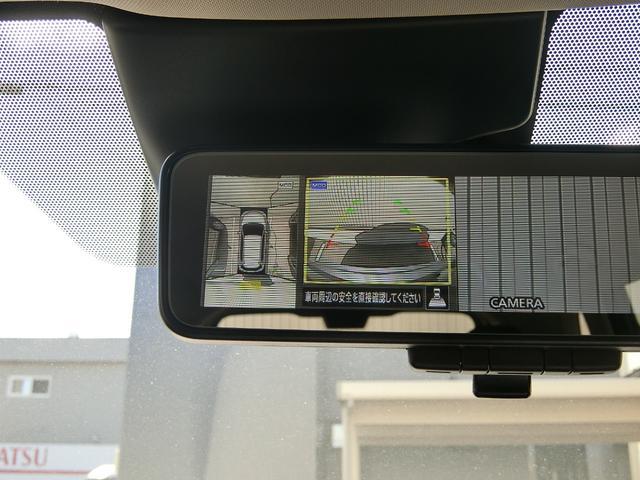 20Xi 4WD プロパイロット アラウンドビューモニター パワーバックドア エマージェンシーブレーキ プッシュスタート シートヒーター LEDヘッドライト ルーフレール 純正ドラレコ連動メモリーナビ  ETC(25枚目)