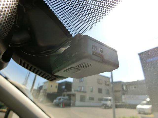 20Xi 4WD プロパイロット アラウンドビューモニター パワーバックドア エマージェンシーブレーキ プッシュスタート シートヒーター LEDヘッドライト ルーフレール 純正ドラレコ連動メモリーナビ  ETC(26枚目)