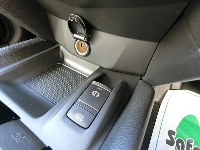 20Xi 4WD プロパイロット アラウンドビューモニター パワーバックドア エマージェンシーブレーキ プッシュスタート シートヒーター LEDヘッドライト ルーフレール 純正ドラレコ連動メモリーナビ  ETC(29枚目)