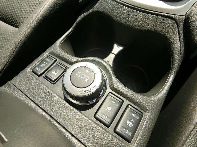 20Xi 4WD プロパイロット アラウンドビューモニター パワーバックドア エマージェンシーブレーキ プッシュスタート シートヒーター LEDヘッドライト ルーフレール 純正ドラレコ連動メモリーナビ  ETC(31枚目)