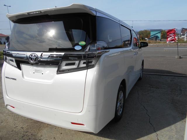 「トヨタ」「ヴェルファイア」「ミニバン・ワンボックス」「北海道」の中古車8