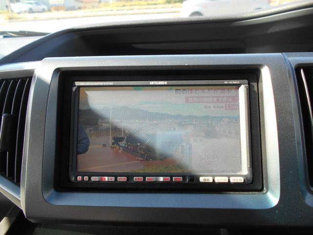 「ホンダ」「ステップワゴン」「ミニバン・ワンボックス」「北海道」の中古車10