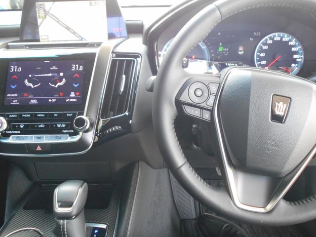「トヨタ」「クラウンハイブリッド」「セダン」「北海道」の中古車16