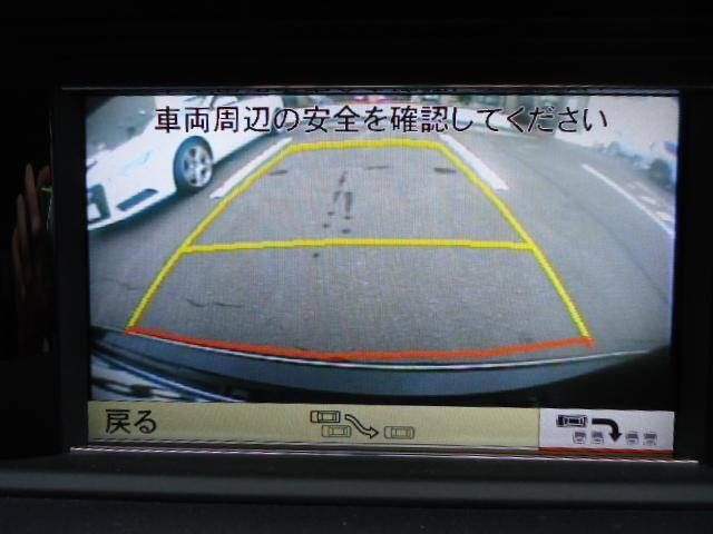 メルセデス・ベンツ M・ベンツ E300 アバンギャルド Bカメラ ナビ