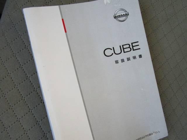 日産 キューブ 1.3 BX FF コラムオートマ CDチューナー