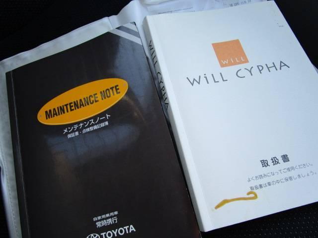 トヨタ WiLL サイファ 1.5L 4WD 純正メモリーナビ
