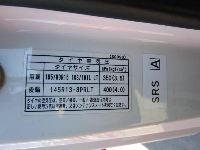 タイヤサイズ表!フロントタイヤ195/80R/15/103/101LTです!リヤWタイヤ!サイズ145R13/8PRLT