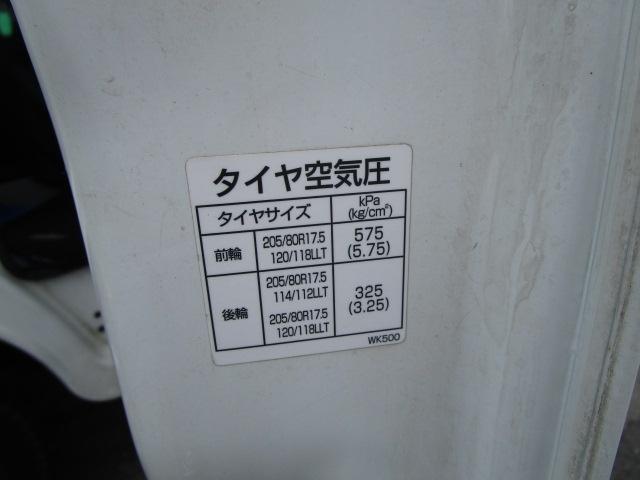 ロングSXターボ 6速オートマ 29人乗り(23枚目)