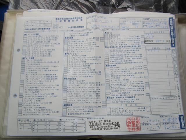 ロングSXターボ 6速オートマ 29人乗り(28枚目)