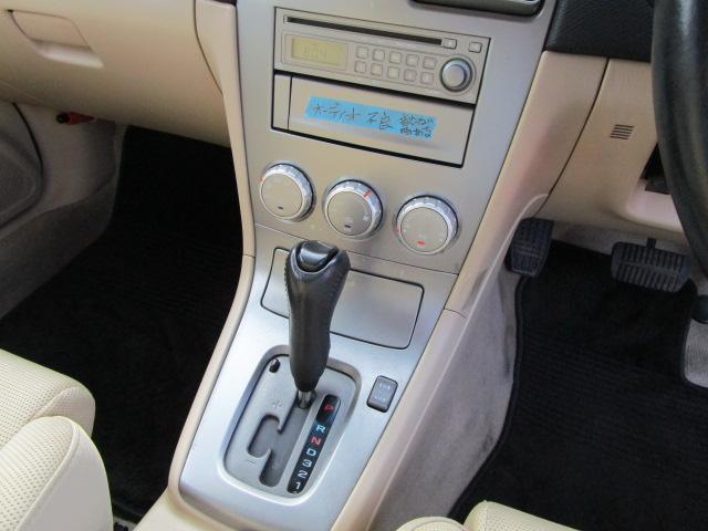 スバル フォレスター クロススポーツ2.0i4WD Mモードオートマ