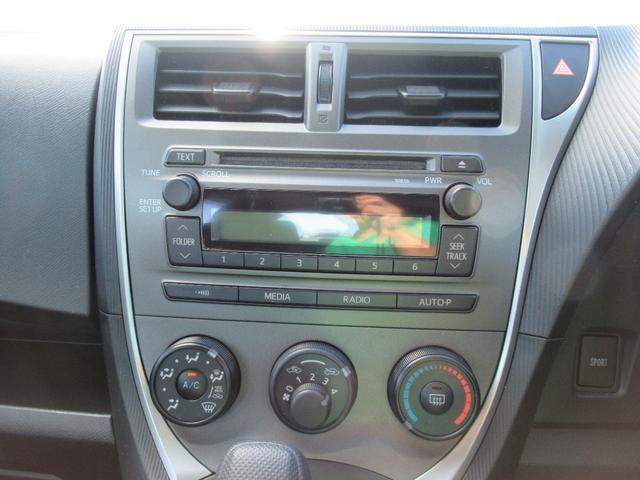 X Vパッケージ 4WD オートマ ETC CDチューナー Fデアイサー キーレス(15枚目)
