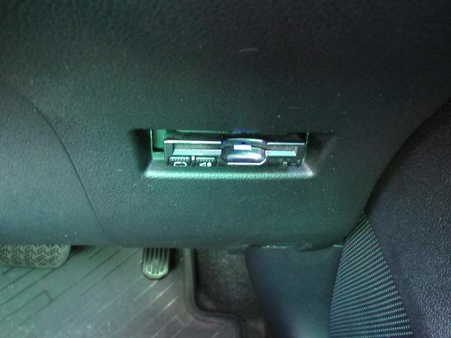 X Vパッケージ 4WD オートマ ETC CDチューナー Fデアイサー キーレス(18枚目)