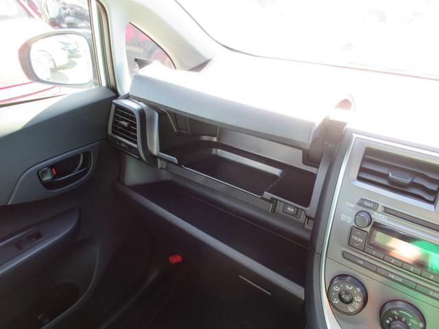 X Vパッケージ 4WD オートマ ETC CDチューナー Fデアイサー キーレス(20枚目)