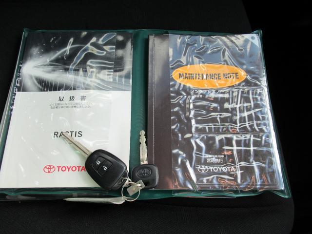 X Vパッケージ 4WD オートマ ETC CDチューナー Fデアイサー キーレス(25枚目)