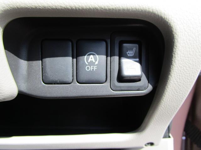 日産 デイズ X 4WD CVT アラウンドビュー プッシュスタート