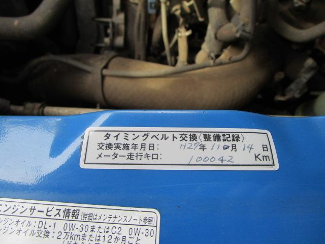 トヨタ ダイナトラック 3.0ディーゼルターボ Wキャブ リヤヒーター