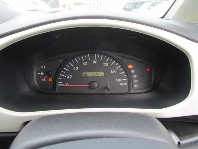 スバル R2 i 4WD CVTオートマ CDチューナー