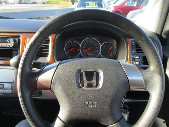 ホンダ ステップワゴン G 4WD AT 8人乗り パワースライドドア キーレス
