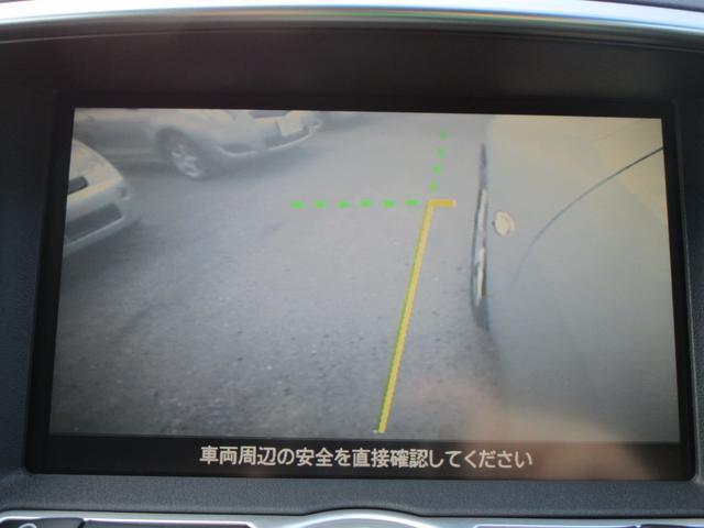 日産 スカイライン 250GT タイプV 5AT 純正ナビ プッシュスタート