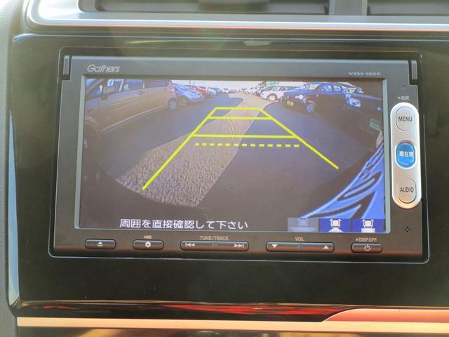 ホンダ フィット 13G・Fパッケージ 4WD CVT 純正ナビ Bカメラ