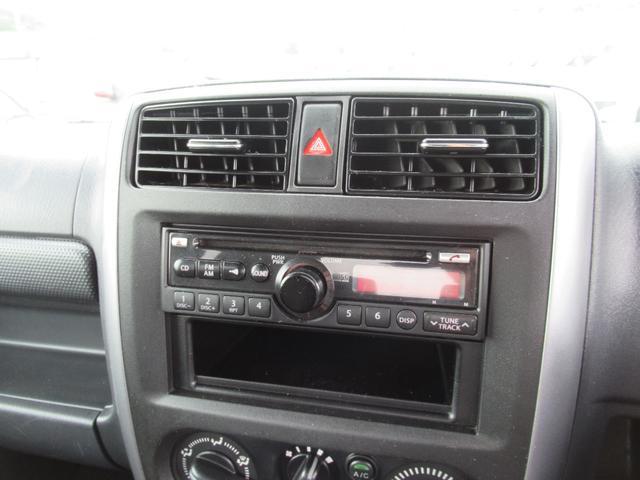 XC 4WD ターボ 5MT CD キーレス ミラーヒーター(16枚目)