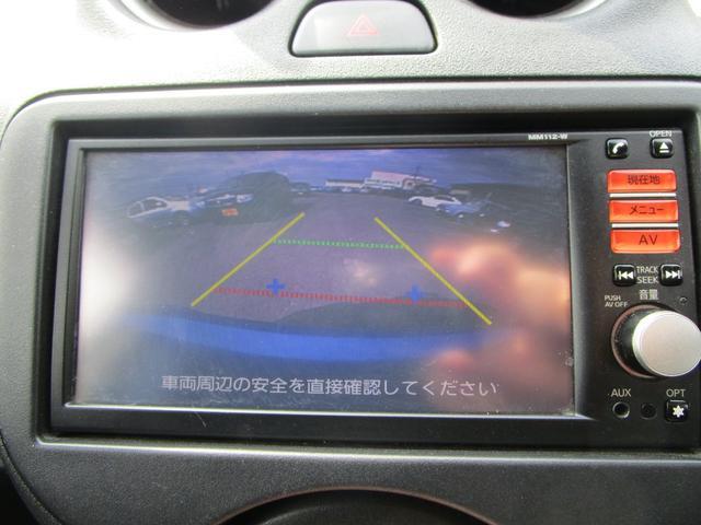 12X FOUR CVTオートマ 純正ナビ バックカメラ Eスターター(15枚目)