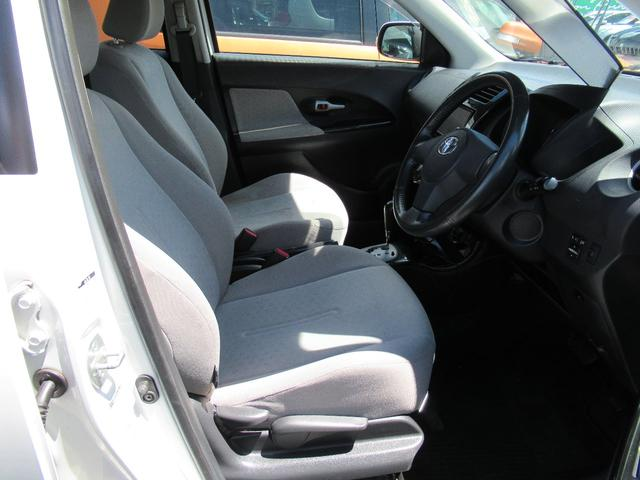 150G 4WD CVTオートマ HDDナビ(9枚目)