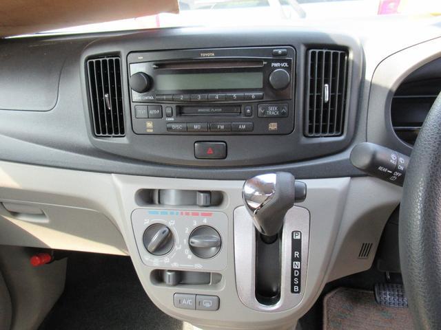 Xf メモリアルエディション 4WD CVTオートマ(17枚目)