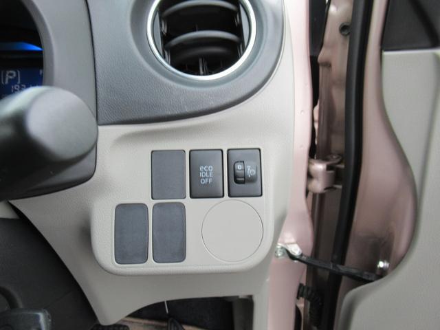Xf メモリアルエディション 4WD CVTオートマ(18枚目)