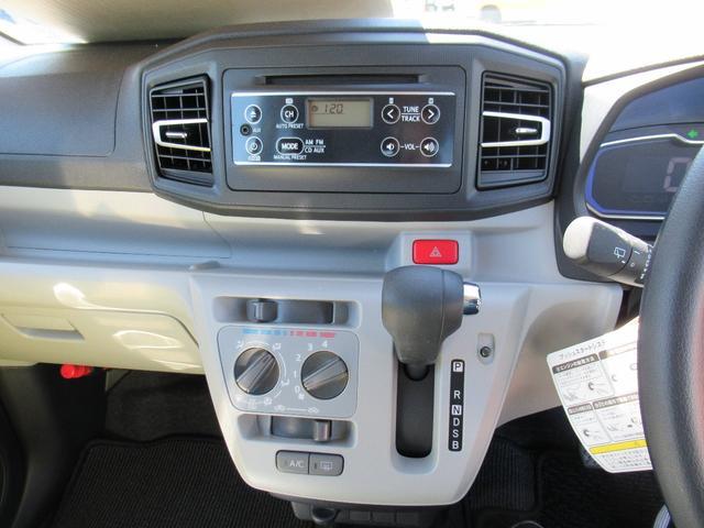 L スマートアシスト 4WD CVTオートマ TRC(17枚目)