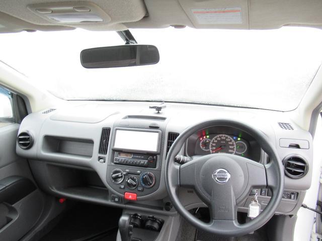 「日産」「AD-MAXバン」「ステーションワゴン」「北海道」の中古車10