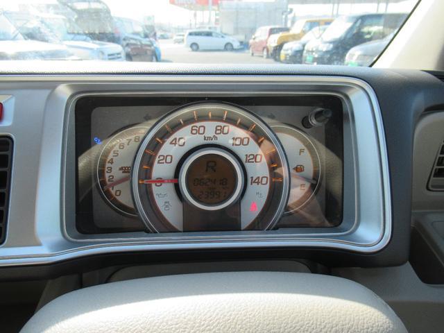 Gスマートプラス 4WD 4速オートマ メモリーナビ バックカメラ キーレススタート ミラーヒーター(15枚目)